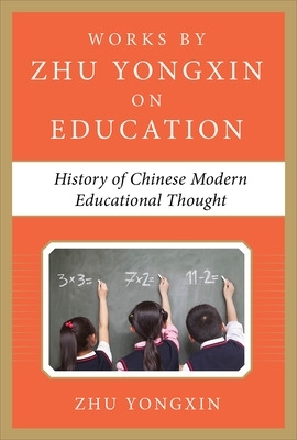 History of Chinese Contemporary Educational Thought (Works by Zhu Yongxin on Education Series) - Zhu Yongxin