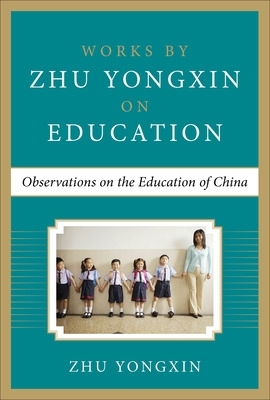 Observations on the Education of China (Works by Zhu Yongxin on Education Series) - Zhu Yongxin