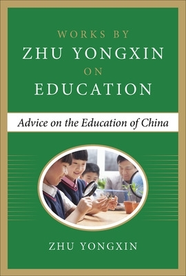 Advice on the Education of China (Works by Zhu Yongxin on Education Series) - Zhu Yongxin