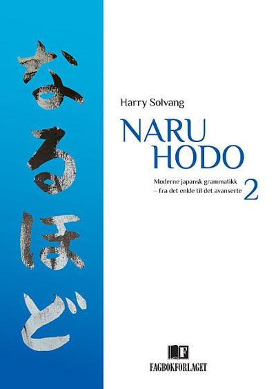 Naru hodo 2 - Harry Solvang