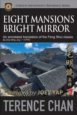 Eight Mansions Bright Mirror - Terence Chan