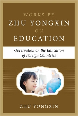 Observation on the Education of Foreign Countries (Works by Zhu Yongxin on Education Series) - Zhu Yongxin