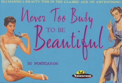 Never Too Busy to be Beautiful - Pc Designs