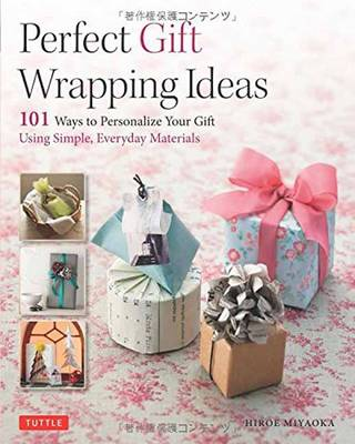 Perfect Paper Gift Wrapping Ideas - Hiroe Miyaoka