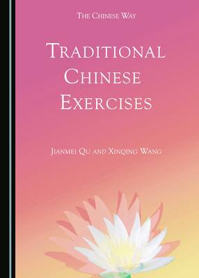 Traditional Chinese Exercises - Jianmei Qu