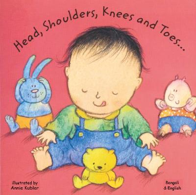 Head, Shoulders, Knees and Toes in Bengali and English - Annie Kubler