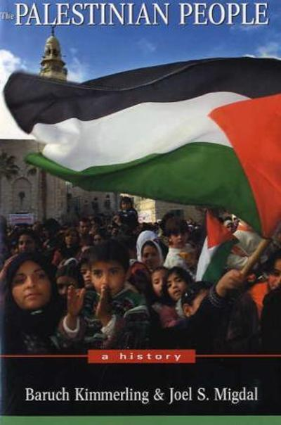 The Palestinian people - Baruch Kimmerling