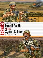 Israeli Soldier vs Syrian Soldier - David Campbell Johnny Shumate