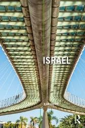 Israel - Ilan Pappe