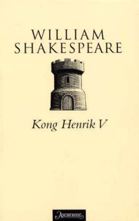Kong Henrik V - 
