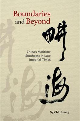 Boundaries and Beyond - Ng Chin-Keong