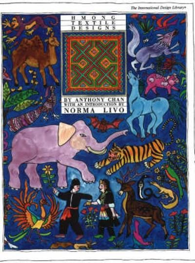 Hmong Textile Designs - Anthony Chan
