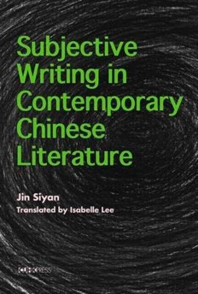 From Textuality to Historicity - Jin Siyan