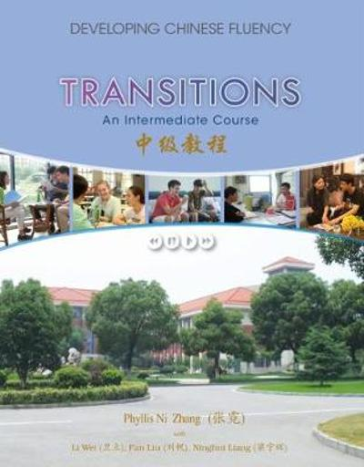 Transitions - Phyllis Zhang