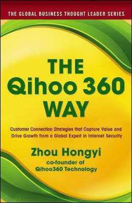 The Qihoo 360 Way: Customer Connection Strategies that Capture Value and Drive Growth from a Global Expert in Internet Security - Zhou Hongyi