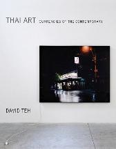 Thai Art - David Teh