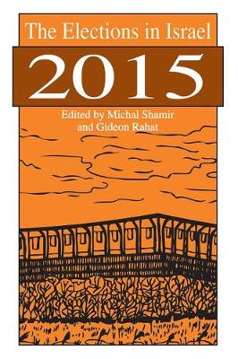 The Elections in Israel 2015 - Michal Shamir