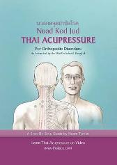 Thai Acupressure - Noam Tyroler