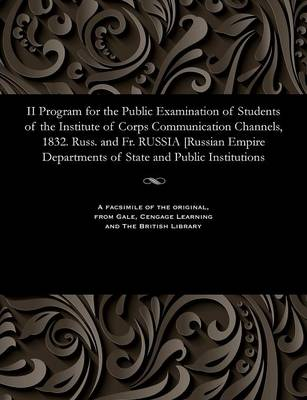 II Program for the Public Examination of Students of the Institute of Corps Communication Channels, 1832. Russ. and Fr. Russia [russian Empire Departments of State and Public Institutions - Various