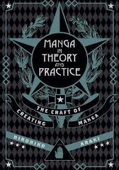 Manga in Theory and Practice - Hirohiko Araki