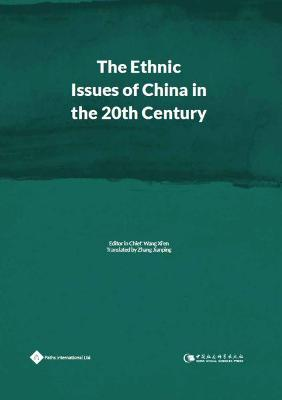 The Ethnic Issues of China in the 20th Century - Wang Xi'en