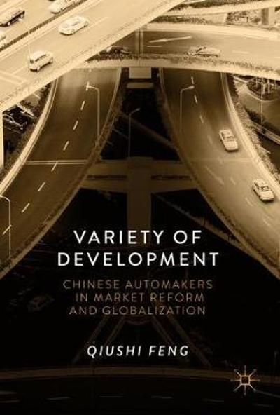 Variety of Development - Qiushi Feng