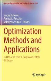Optimization Methods and Applications - Sergiy Butenko Panos M. Pardalos Volodymyr Shylo