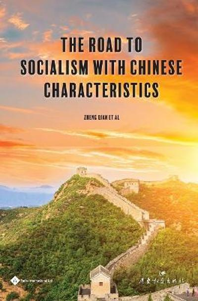 The Road to Socialism with Chinese Characteristics - Zheng Qian