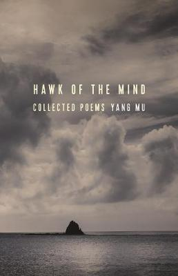 Hawk of the Mind - Yang Mu