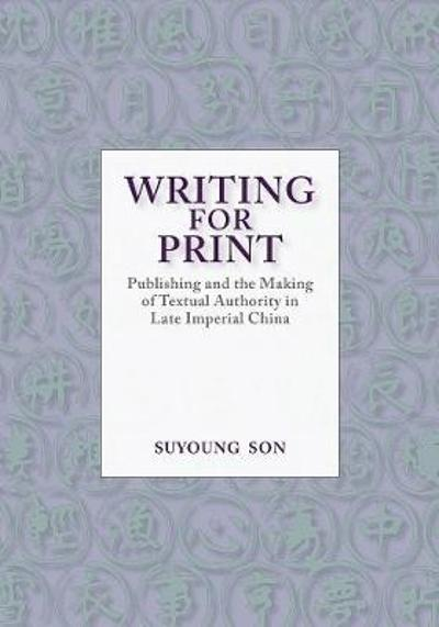 Writing for Print - Suyoung Son
