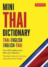 Mini Thai Dictionary - Tuttle