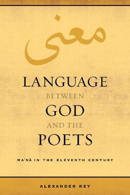 Language between God and the Poets - Alexander Key