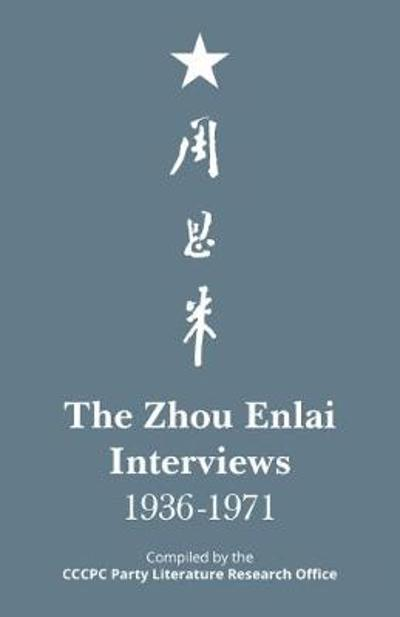 The Zhou Enlai Interviews, 1936-1971 - CCCPC Party Literature Research Office