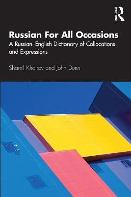 Russian-English Thematic Dictionary of Phrases and Collocations. - John Dunn