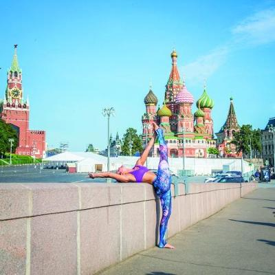 Yoga and the City - ,Alexey Wind