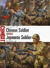 Chinese Soldier vs Japanese Soldier - Benjamin Lai Johnny Shumate