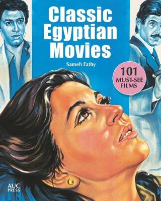 Classic Egyptian Movies - Sameh Fathy