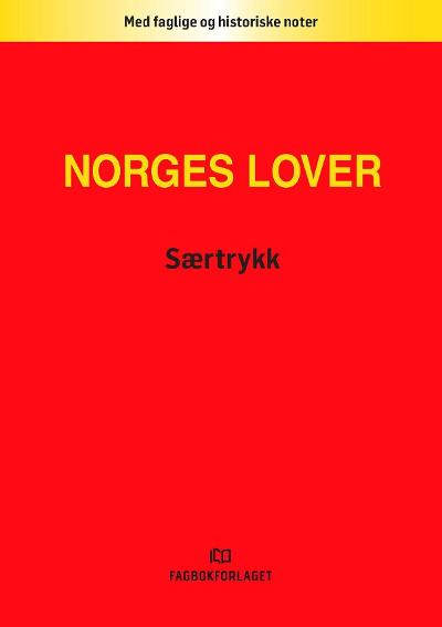 Personopplysningsloven - Norge