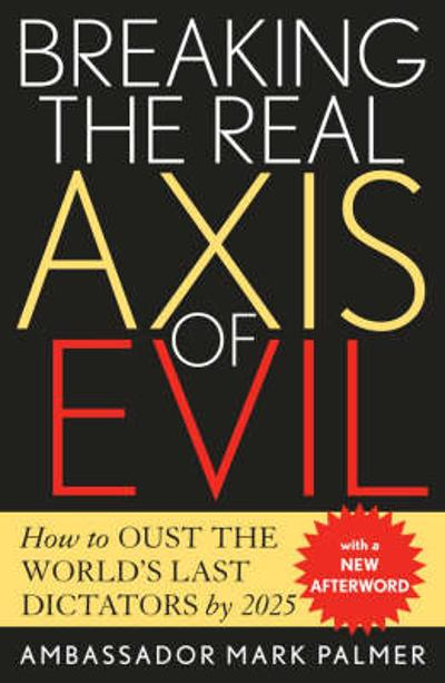 Breaking the Real Axis of Evil - Mark Palmer