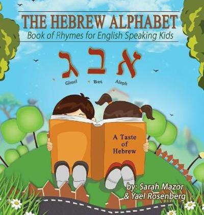 The Hebrew Alphabet - Sarah Mazor