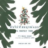 A Perfect Tree - Denise Dunham Samantha Wade