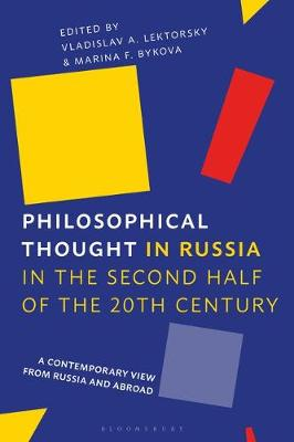 Philosophical Thought in Russia in the Second Half of the Twentieth Century - Marina F. Bykova