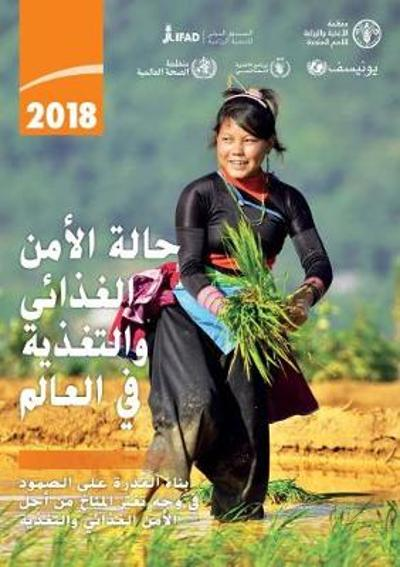 The State of Food Security and Nutrition in the World 2018 (Arabic Edition) - Food and Agriculture Organization of the United Nations