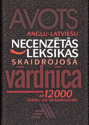 English-Latvian Dictionary - Peteris Berzius