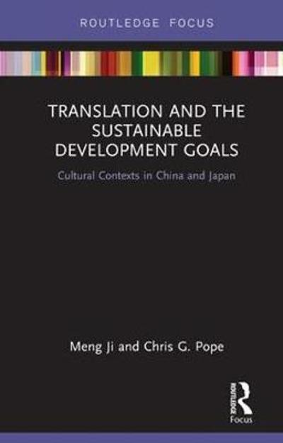 Translation and the Sustainable Development Goals - Meng Ji