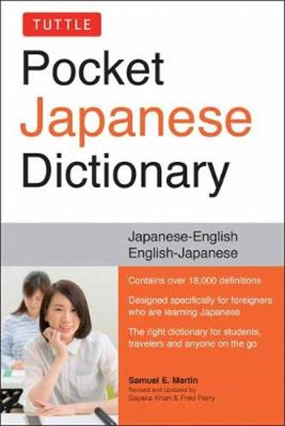 Tuttle Pocket Japanese Dictionary - Samuel E. Martin