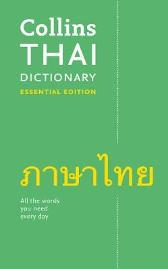 Thai Essential Dictionary - Collins Dictionaries