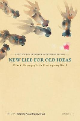 New Life for Old Ideas - Yanming An