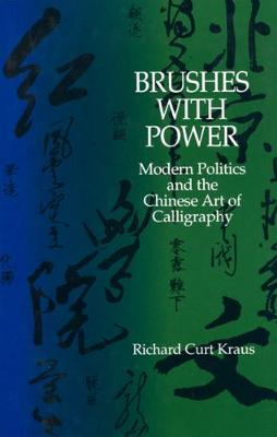 Brushes with Power - Richard Curt Kraus