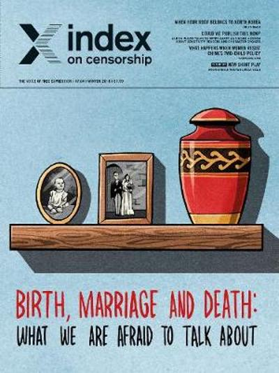 Birth, Marriage and Death - Rachael Jolley